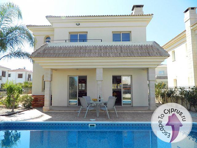 Кипр аренда виллы недорого