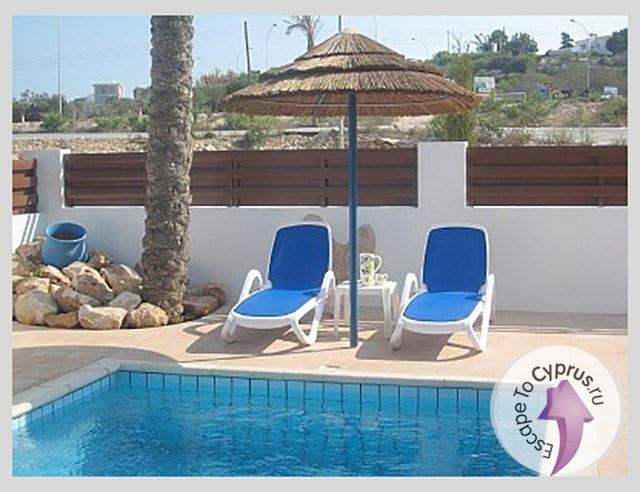 Кипр снять жилье протарас частный сектор